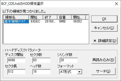 f:id:kiyokura:20210905234457p:plain