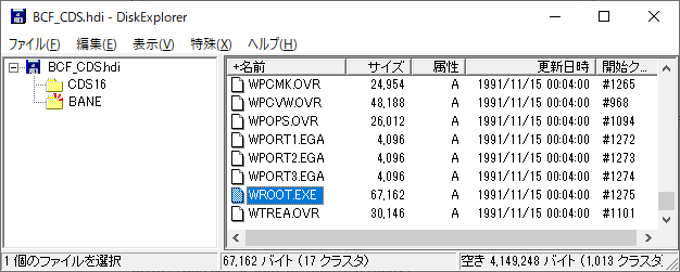 f:id:kiyokura:20210905234743p:plain
