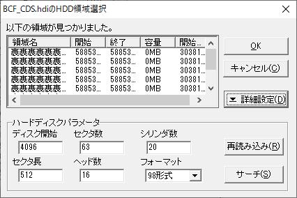 f:id:kiyokura:20210906001221p:plain