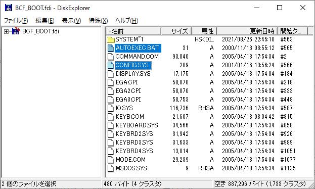 f:id:kiyokura:20210907064719p:plain