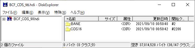 f:id:kiyokura:20210910005155p:plain