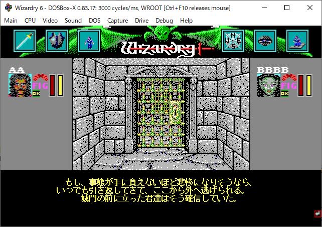 f:id:kiyokura:20210917231302p:plain