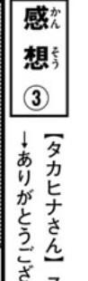 f:id:kiyolive:20210627165925j:plain