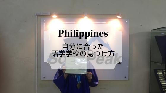 f:id:kiyomaron333:20181020230625p:plain