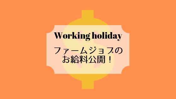 f:id:kiyomaron333:20181020231842p:plain