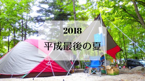 f:id:kiyomaron333:20181020235936p:plain