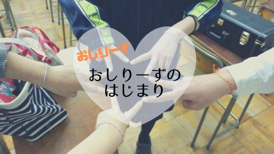 f:id:kiyomaron333:20181022160152p:plain