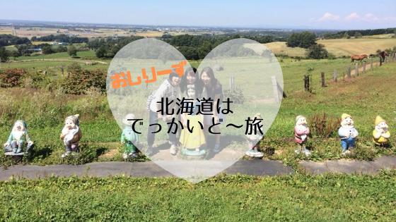 f:id:kiyomaron333:20181115121235p:plain