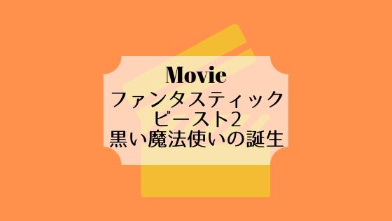 f:id:kiyomaron333:20181115131432p:plain