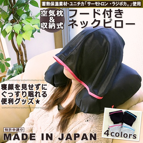 f:id:kiyomaya:20161116072938j:plain