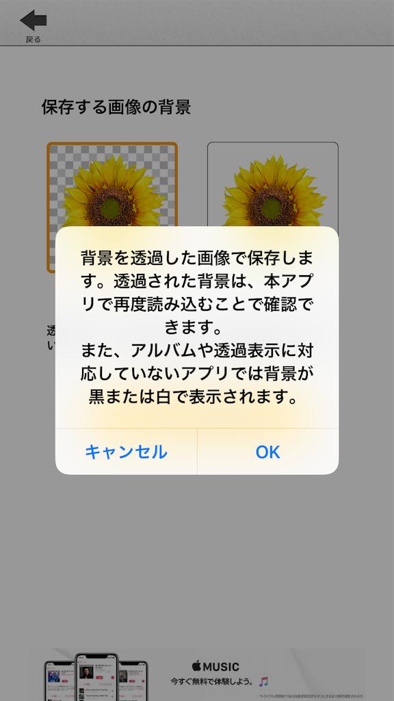 f:id:kiyomi:20181113140404p:image