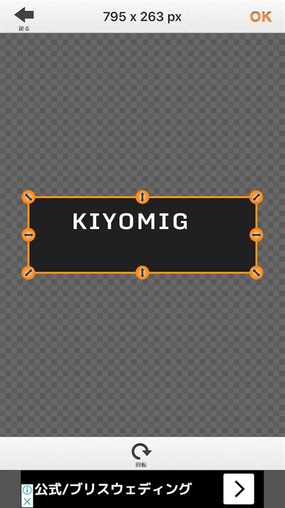 f:id:kiyomi:20181113142041p:image