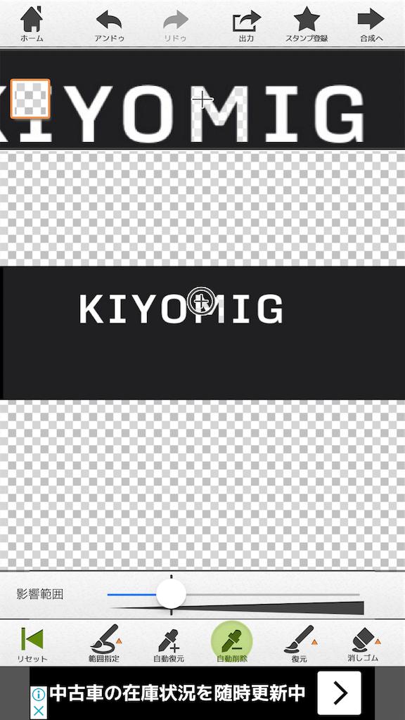 f:id:kiyomi:20181113142139p:image