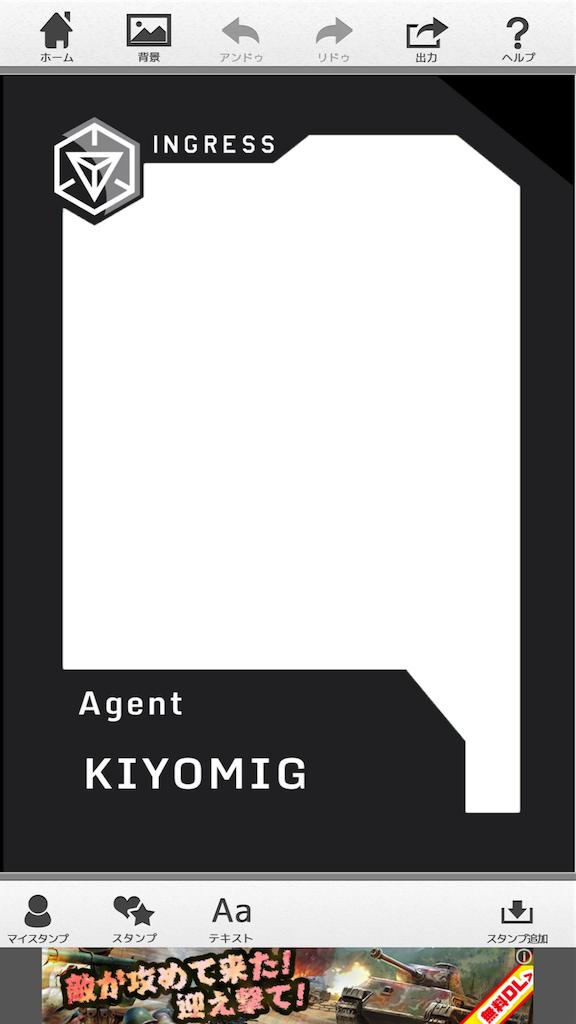 f:id:kiyomi:20181113142738p:image
