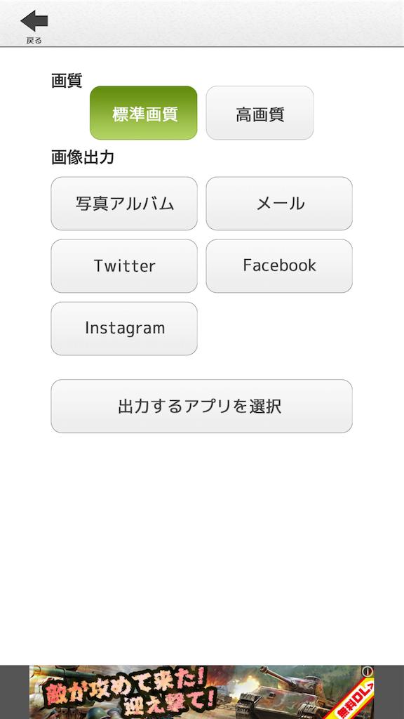 f:id:kiyomi:20181113145214p:image