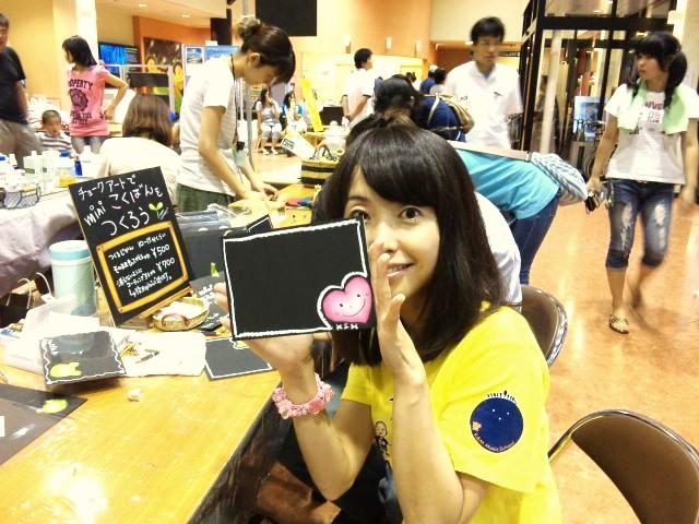f:id:kiyomiha0410:20100808181047j:image