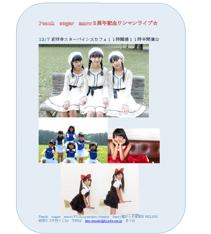 f:id:kiyomiha0410:20141126012701p:image