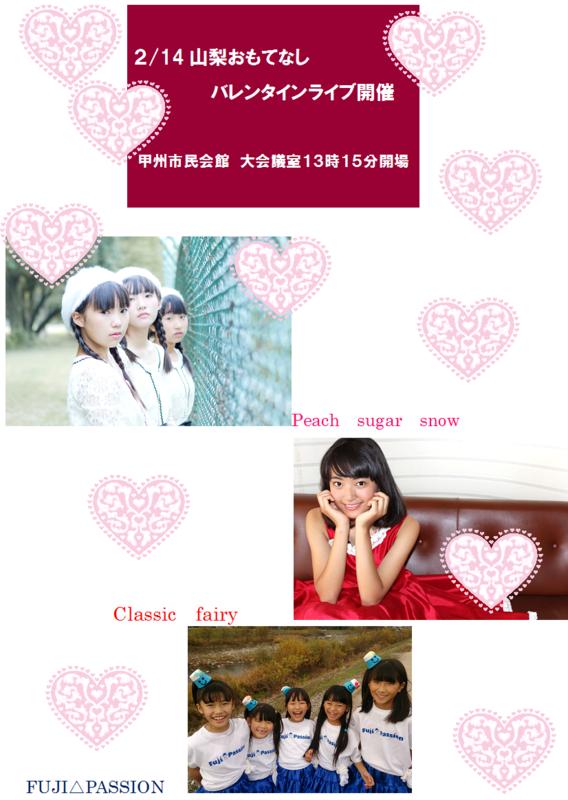 f:id:kiyomiha0410:20150114093228p:image