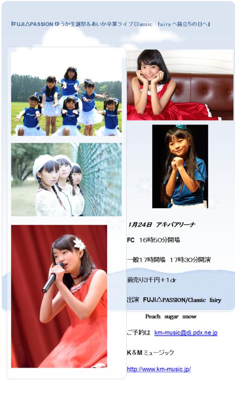 f:id:kiyomiha0410:20150114093354p:image