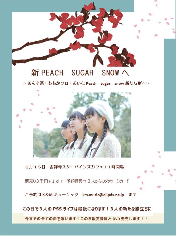 f:id:kiyomiha0410:20150126100958p:image