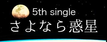f:id:kiyomiha0410:20150331215303j:image