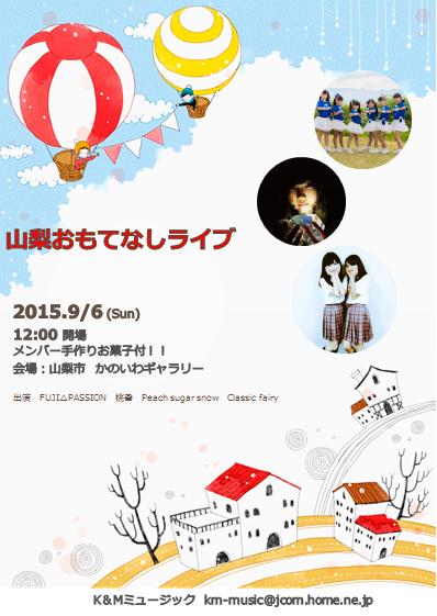 f:id:kiyomiha0410:20150902210333p:image