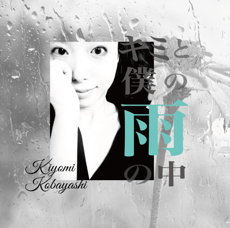 f:id:kiyomiha0410:20160328115853p:image