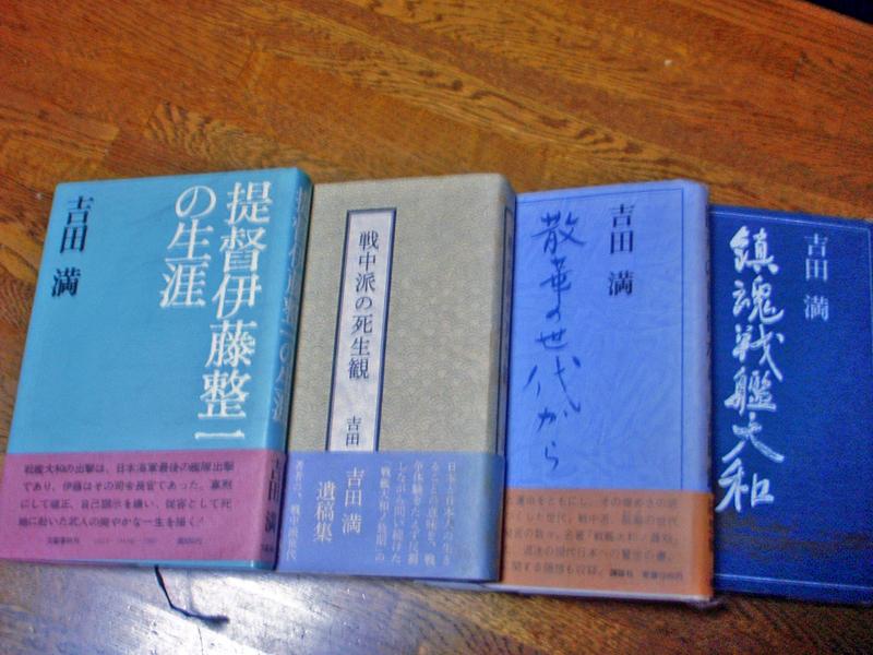 f:id:kiyomiya-masaaki:20150608183952j:plain
