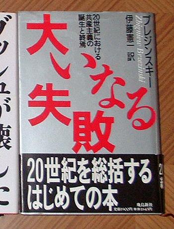 f:id:kiyomiya-masaaki:20150914184710j:plain