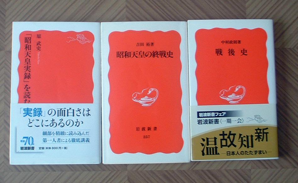 f:id:kiyomiya-masaaki:20151116174656j:plain