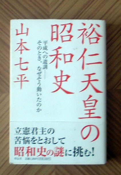 f:id:kiyomiya-masaaki:20151116212314j:plain