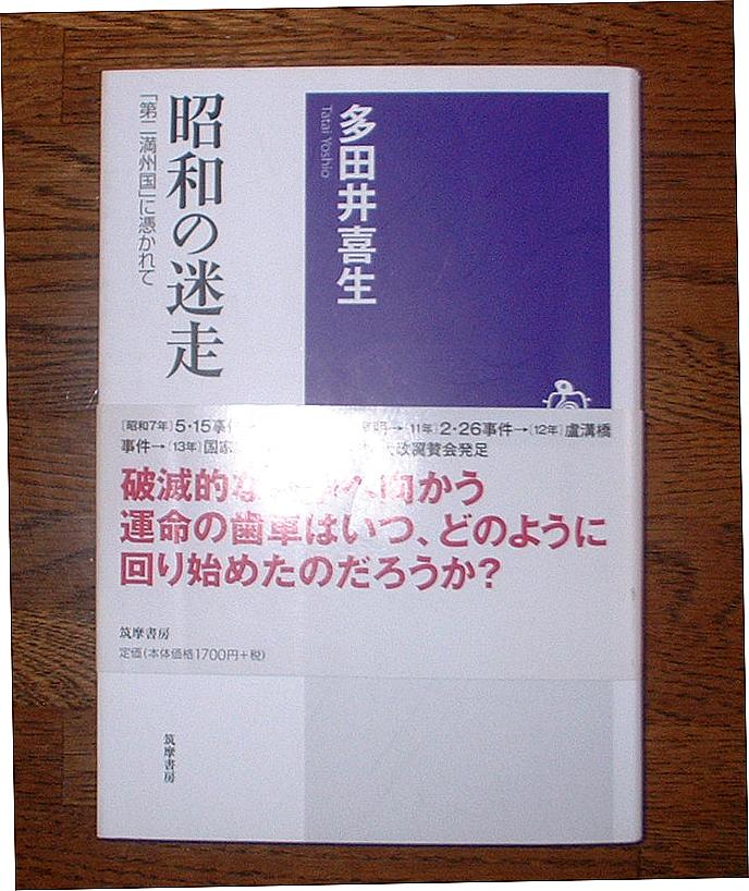 f:id:kiyomiya-masaaki:20151214181304j:plain