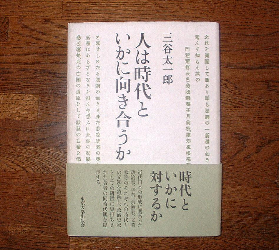 f:id:kiyomiya-masaaki:20151214182301j:plain