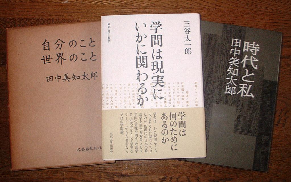 f:id:kiyomiya-masaaki:20151214183633j:plain