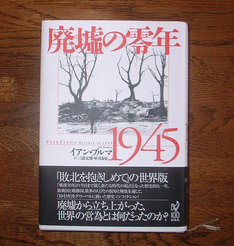 f:id:kiyomiya-masaaki:20151214183959j:plain