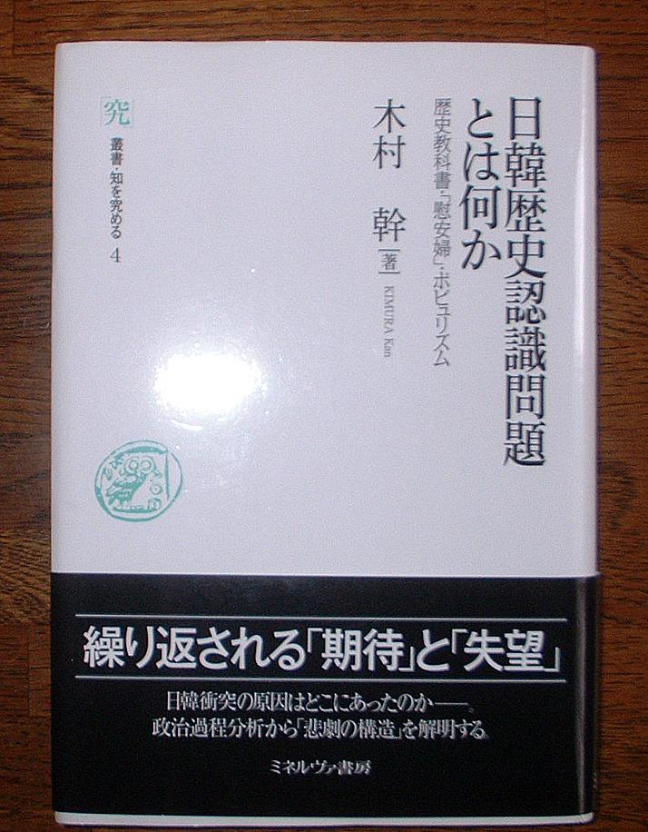 f:id:kiyomiya-masaaki:20151214184136j:plain