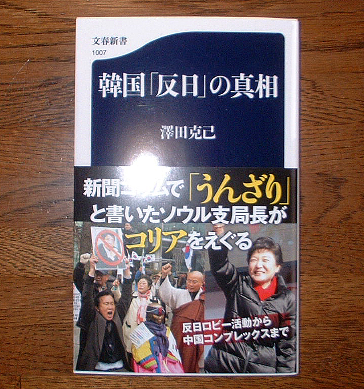 f:id:kiyomiya-masaaki:20151214184308j:plain