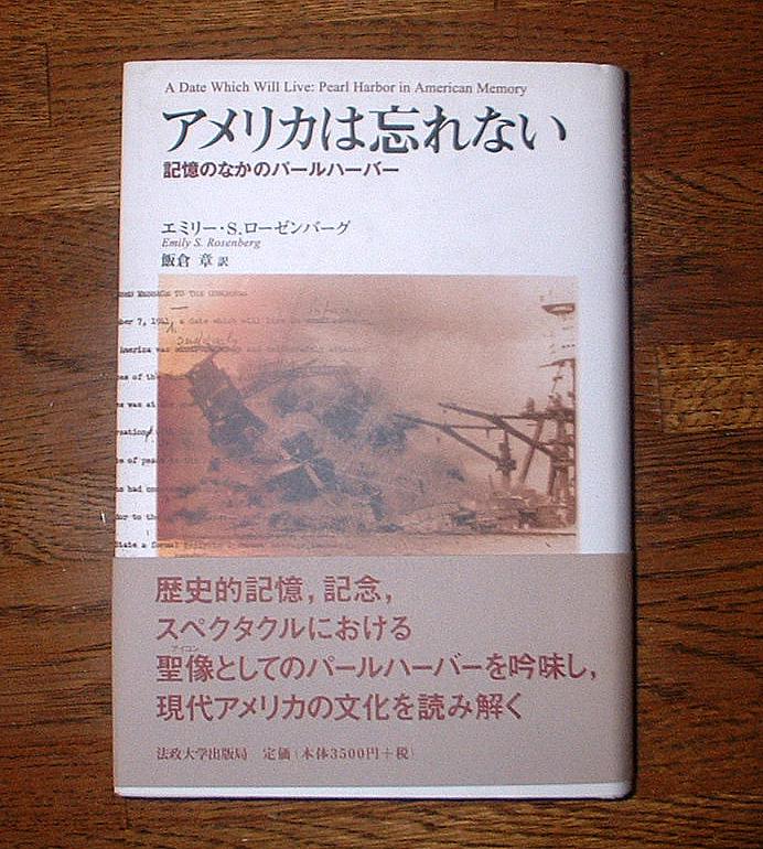 f:id:kiyomiya-masaaki:20151221205331j:plain