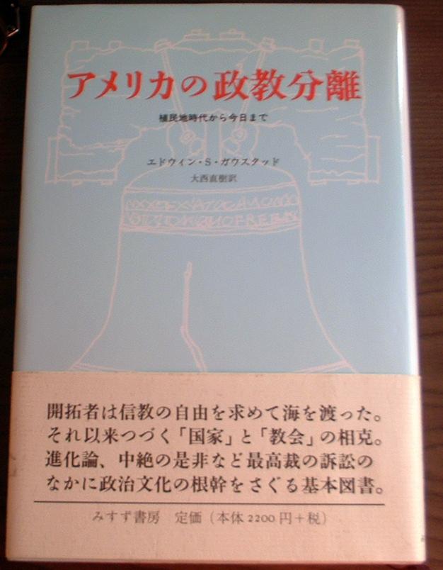 f:id:kiyomiya-masaaki:20151228175926j:plain