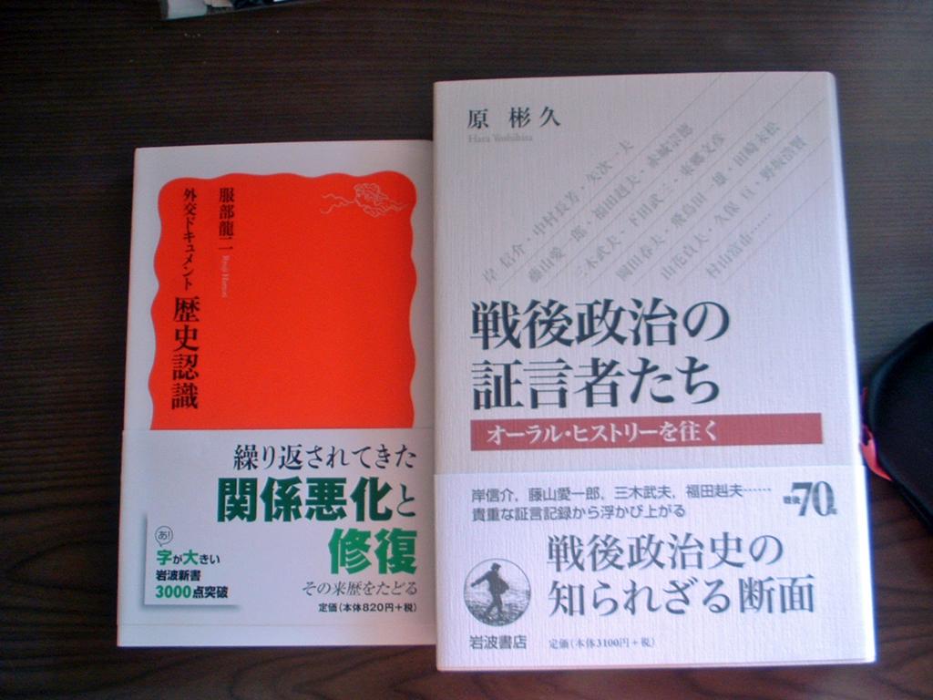 f:id:kiyomiya-masaaki:20151228181245j:plain