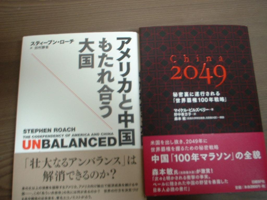 f:id:kiyomiya-masaaki:20160320135701j:plain