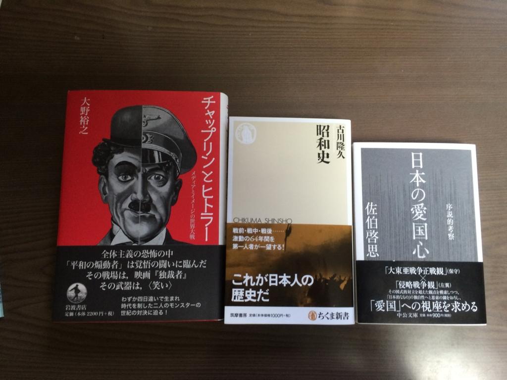f:id:kiyomiya-masaaki:20160527093846j:plain