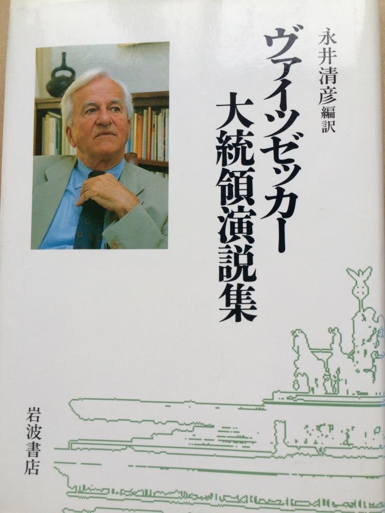 f:id:kiyomiya-masaaki:20160630180115j:plain