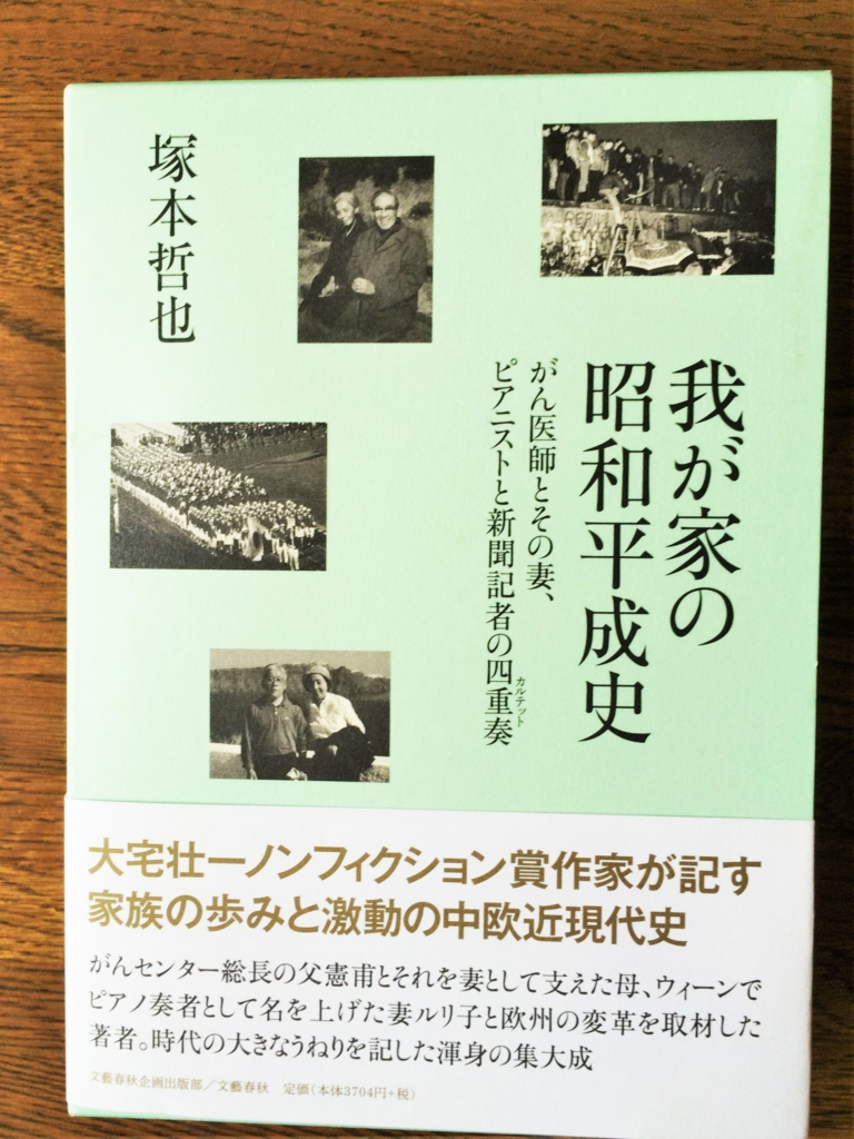 f:id:kiyomiya-masaaki:20160821152511j:plain