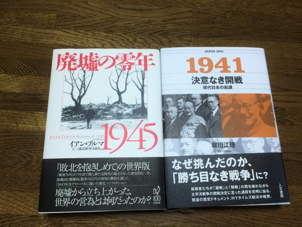 f:id:kiyomiya-masaaki:20160906171326j:plain