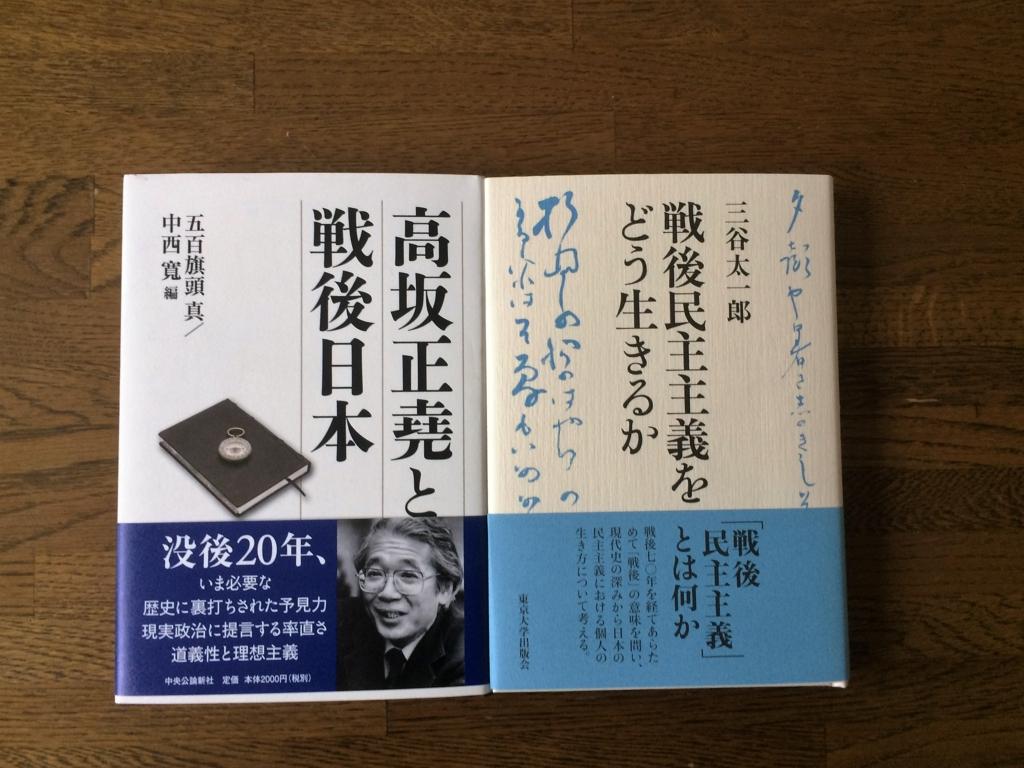 f:id:kiyomiya-masaaki:20161030105827j:plain