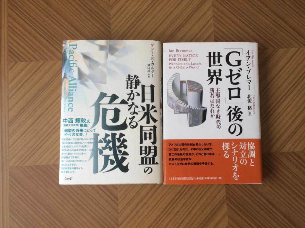 f:id:kiyomiya-masaaki:20161218164713j:plain