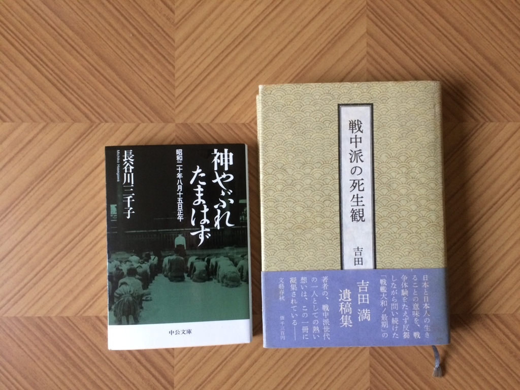 f:id:kiyomiya-masaaki:20170308162714j:plain