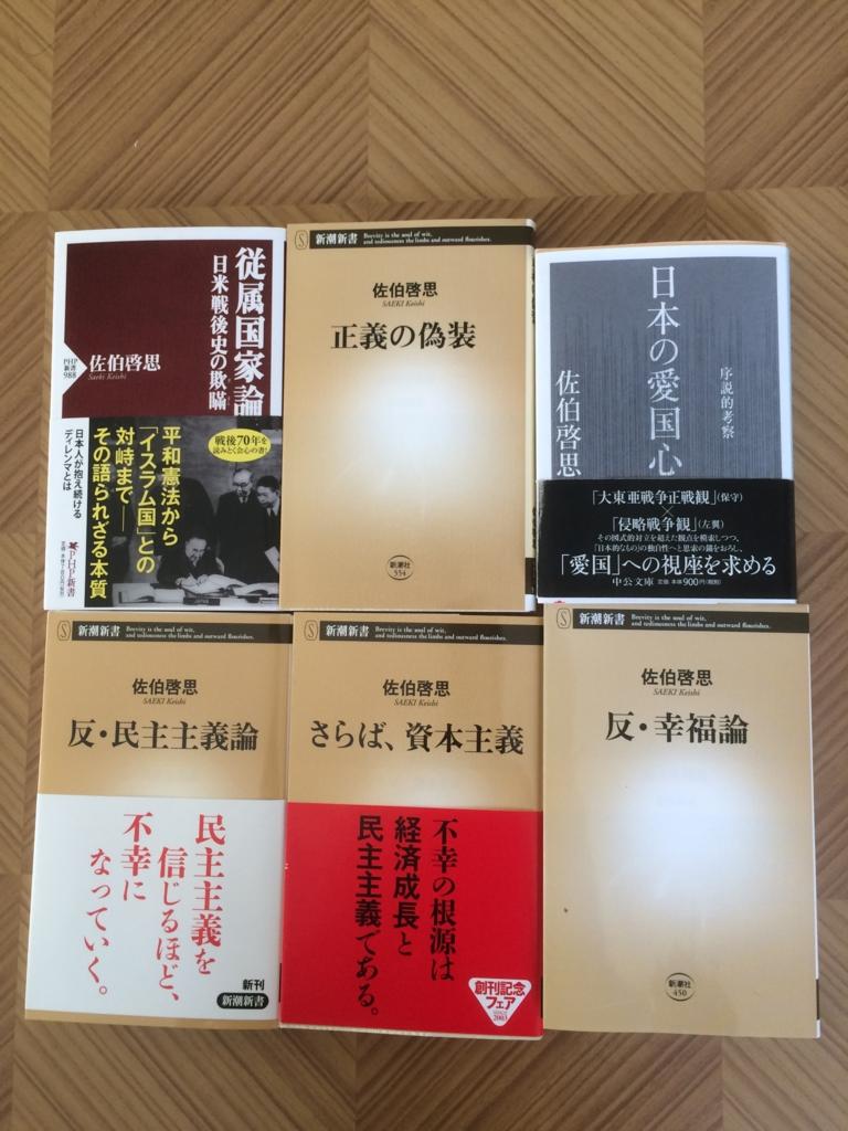 f:id:kiyomiya-masaaki:20170308165243j:plain