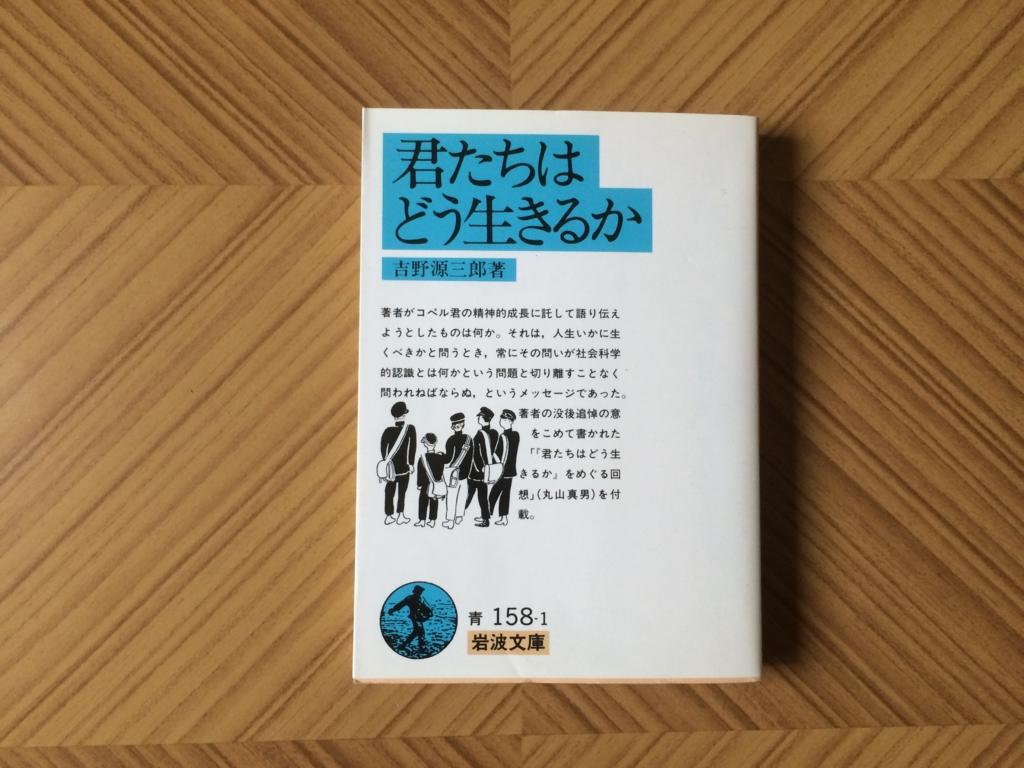 f:id:kiyomiya-masaaki:20170408141029j:plain